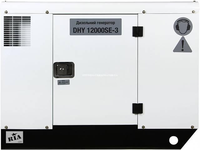 купить бу Hyundai DHY 12000SE-3 в Ивано-Франковске