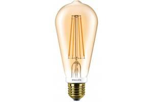 Світлодіодне освітлення