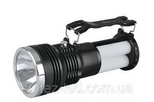 Нові Ліхтарики