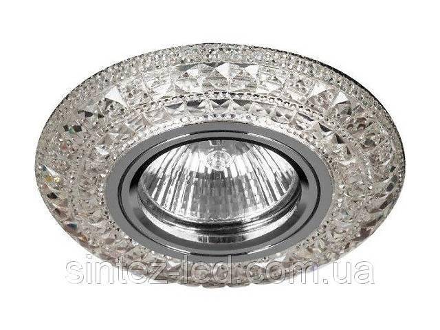 бу Світлодіодний декор. світильник Feron CD 877 MR16 з LED підсвічуванням прозорий Код.58561 в Києві