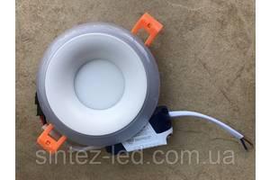 Потолочный светильник светодиодный RIGHT HAUSEN Rim 3+3W 4000K (розовая подсветка) белый Код.58861