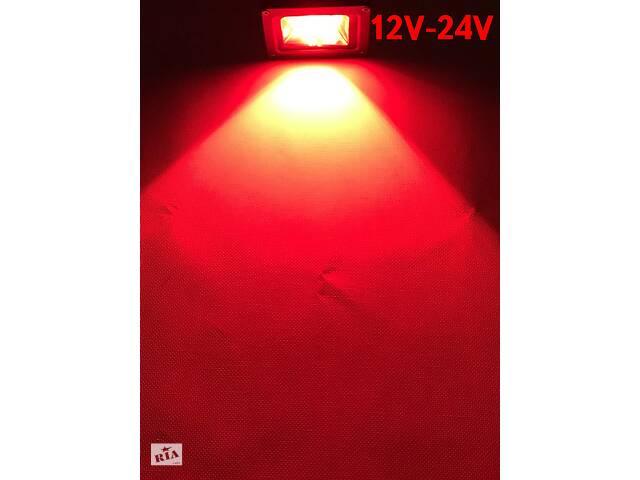 продам Светодиодный линзованый прожектор SL-IC10Lens 10W 12-24V DC красный IP65 Код.59310 бу в Киеве