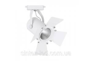 Светодиодный трековый светильник AL-110 30W 4000К белый Код.59538