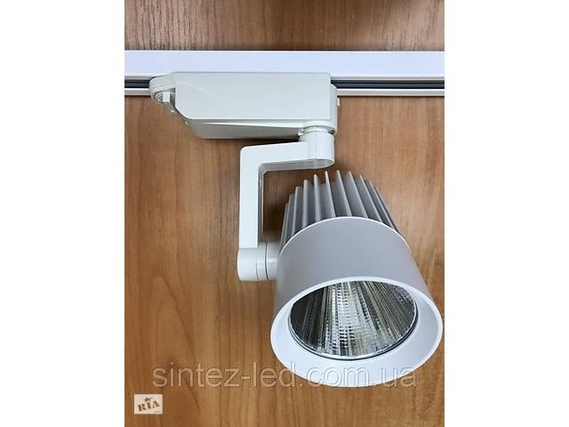 купить бу Светодиодный трековый светильник SL-4003 20W 3000К белый Код.58441 в Киеве