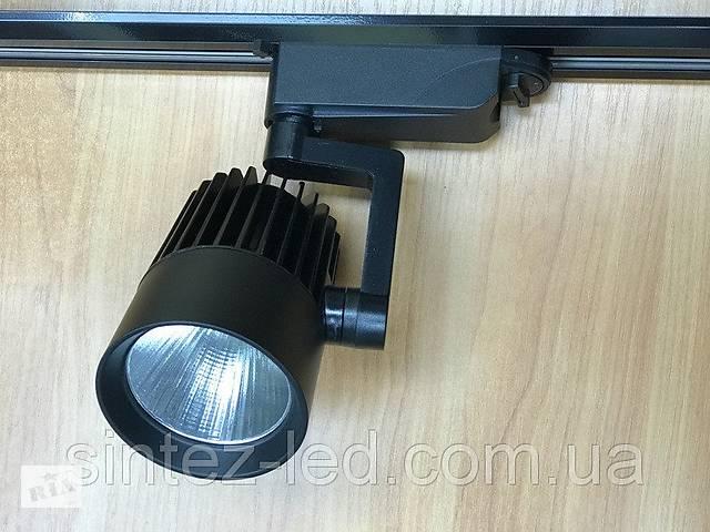 продам Светодиодный трековый светильник SL-4003 30W 6400К черный Код.58052 бу в Киеве