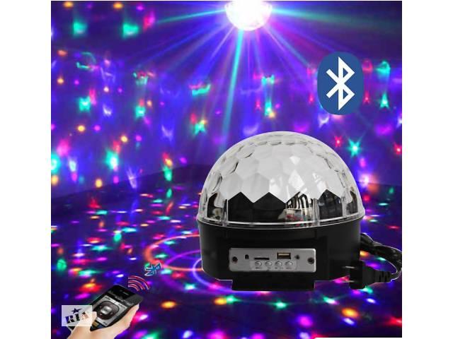 купить бу Новинка! Диско-куля музичний LED Magic Ball з Bluetooth, пультом і флешкою в Дніпрі (Дніпропетровськ)