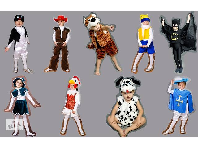 бу Детские карнавальные костюмы новый,костюмы зверей,маски,костюмы сказочных персонажей,парики,шляпы,новогодние костюмы,бор в Киеве