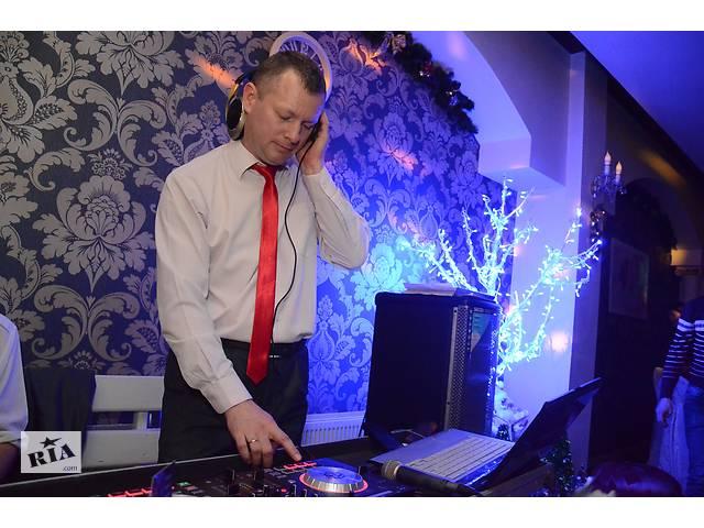 бу Музыка  (живой вокал или  DJ) - на любой праздник!!! в Киевской области