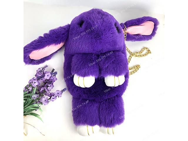 43313f5ca073 бу Сумка рюкзак кролик меховой фиолетовый, из искусственного меха как  игрушка для девушки. в