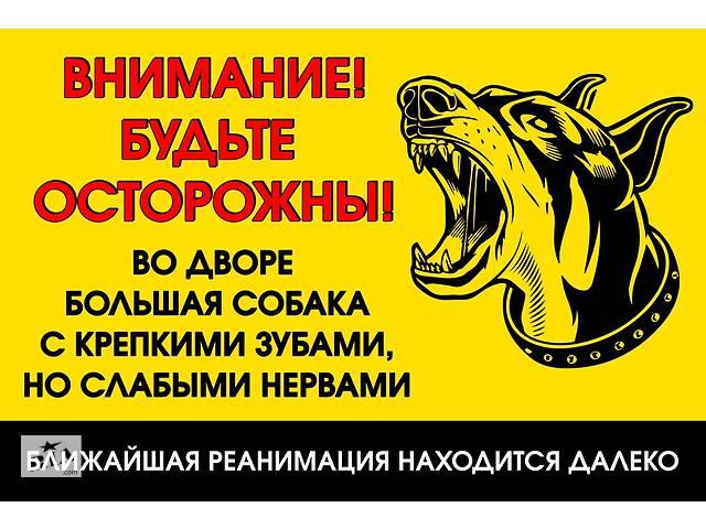 продам Адресные таблички, указатели бу  в Украине