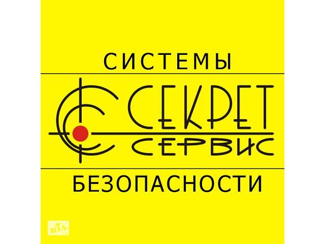 бу Купить видеонаблюдение, домофон, GSM сигнализацию на дом в Запорожской области