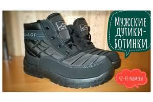 Чоловіче взуття купити недорого в Чернігові на RIA.com 98ccbff0521bd