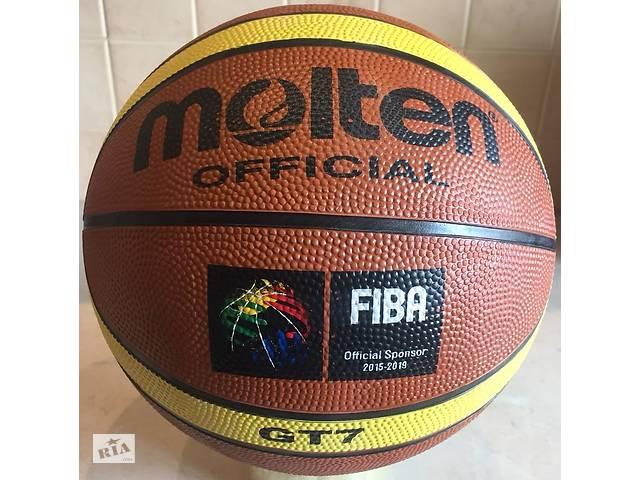 бу М'яч баскетбольний в Одесі