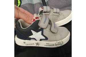 7f1e8fb87c8abf Дитяче взуття Полтава: купити нові і бу Дитяче зимове взуття ...