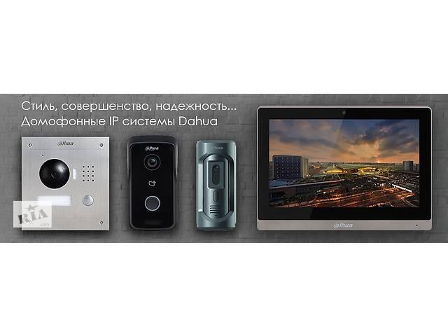 бу Купить камеры Видеонаблюдения Домофон Сигнализация Монтаж за 1 День в Киевской области