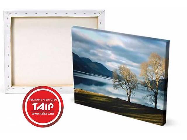 купить бу фотокартини на холсті формат А3 , А4, рекламне агентство ТАІР в Ровенской области