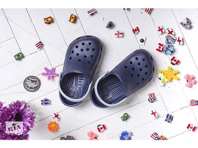 Купить Кроксы Детские Crocs 20-34 Р- объявление о продаже  в Днепре (Днепропетровск)