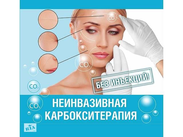 Уход за лицом (чистка, пилинг, маски...), депиляция. Косметология EVC Бровары- объявление о продаже  в Броварах