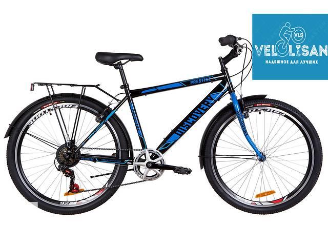 бу Городской мужской классический велосипед на стальной раме. 26 DISCOVERY PRESTIGE MAN 2019. Подходит на рост, см 175-190. в Днепре (Днепропетровск)