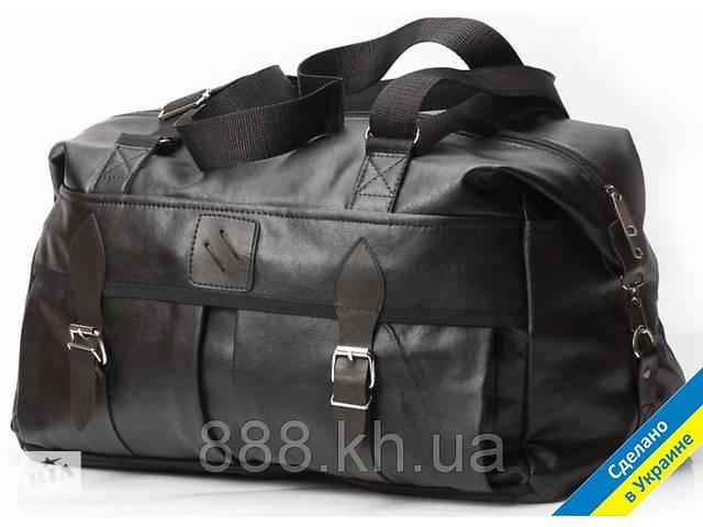 купить бу АКЦИЯ! Дорожная сумка, мужская сумка, сумка большая, качественная сумка в Харкові