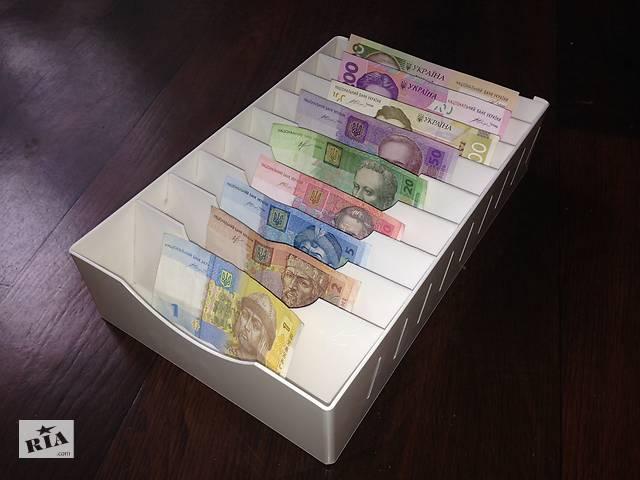 продам Лоток для денег на 9 ячеек. Лоток для банкнот. Ящик для денег. Кэшбокс. Купюрница. Денежный ящик. Касса. Каса. бу в Броварах