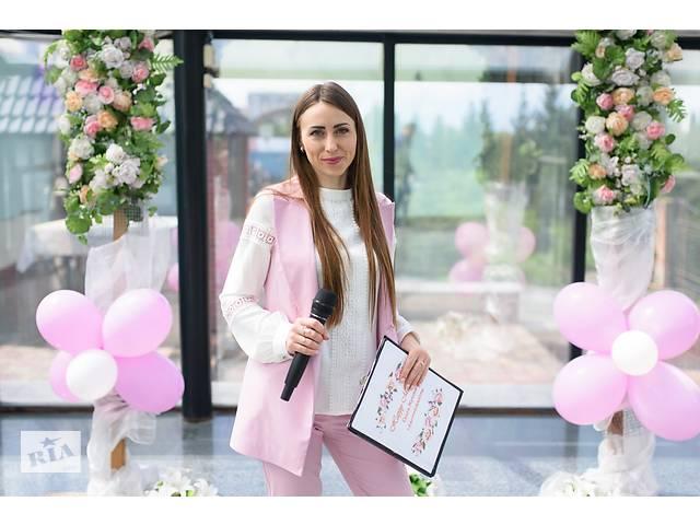 Ведущая тамада на Ваш праздник, свадьбу Жученя Ольга- объявление о продаже   в Украине