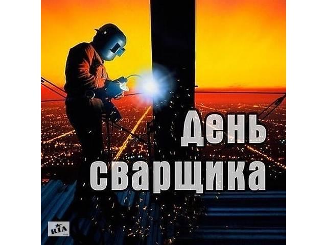 бу 🎉Актуальная вакансия,Сварщик работа в Эстонии❗  в Украине