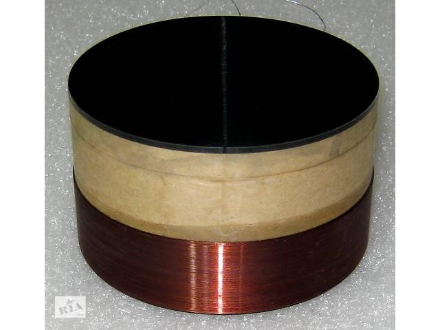 99.8   Звуковая катушка для НЧ динамика сабвуфера бас 100   низкочастотный  jbl 2226- объявление о продаже  в Каменском (Днепродзержинск)