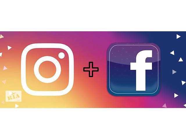 Настройка рекламы в Facebook и Instagram (таргетолог)- объявление о продаже   в Украине