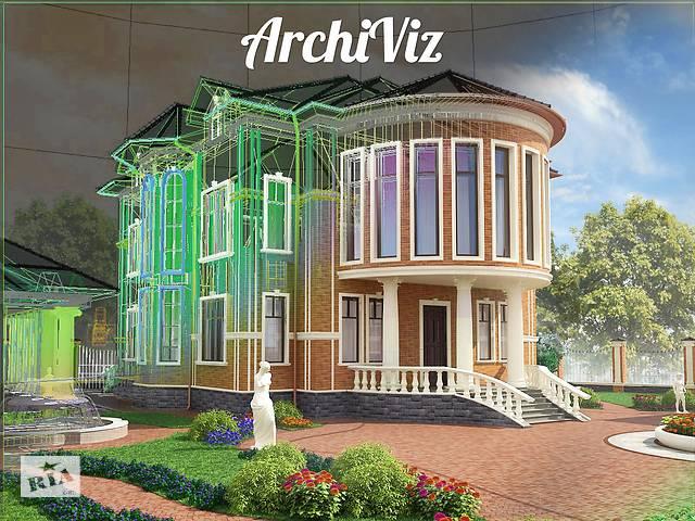 продам Дизайн фасада, дизайн экстерьера, дизайн участка 3d визуализация дома бу  в Украине
