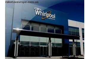 Разнорабочие в Польше на предприятии - Whirlpool (работа в Польше)