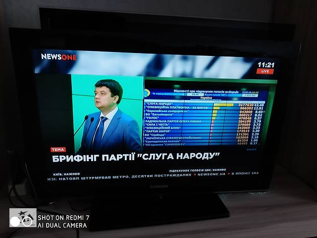 продам Продам телевізор Samsung 32' бу в Дрогобыче