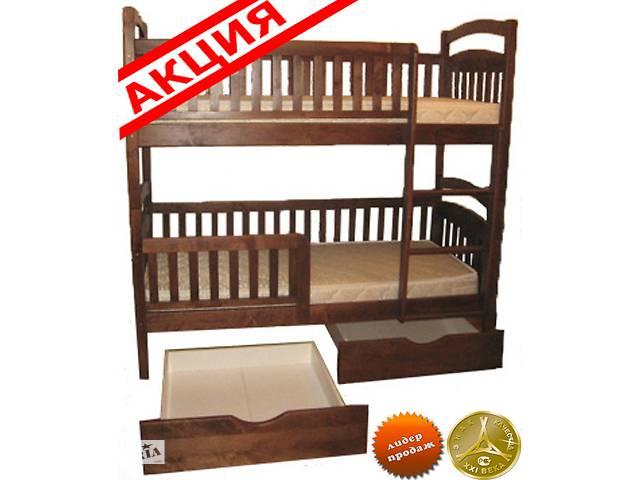 купить бу Двухярусная кровать детская новая Карина Люкс натуральное дерево с матрасами и ящиками в Киеве