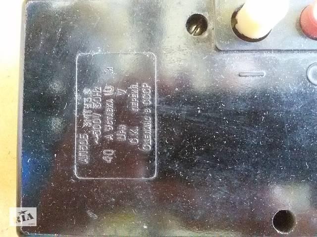 Вимикач АП-50 ток 40 ампер- объявление о продаже  в Сєверодонецьку