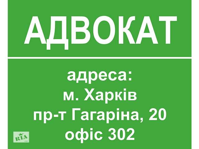 купить бу Регистрация ломбарда, другого финансового учреждения  в Украине
