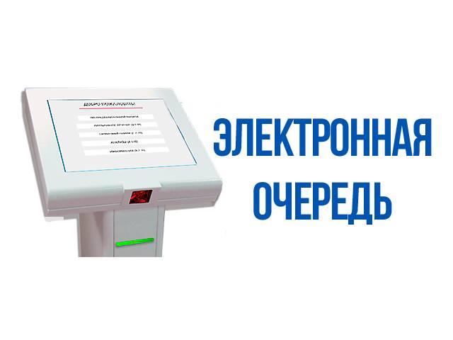 продам ✔ Регистрирую на электронную очередь для срочного оформления заграничного паспорта или id карты бу  в Украине
