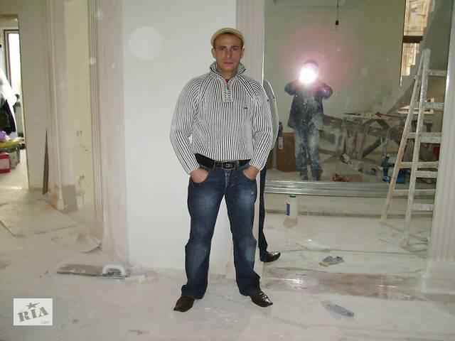 бу евроремонт в Черновцах