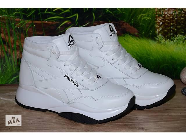 продам Ботинки кроссовки белые натуральная кожа М48б в стиле Reebok размер 36 37 38 39 40 41 бу в Киеве