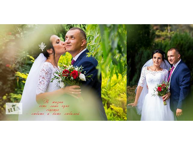 Изготовление  свадебных альбомов и фотокниг- объявление о продаже   в Украине