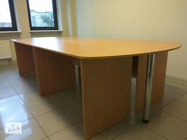 бу Конференц стол на 8-12 человек в наличии в Киеве
