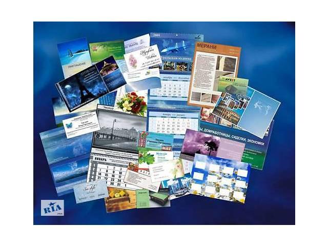 продам Дизайн полиграфии, Дизайн Web баннеров бу  в Украине