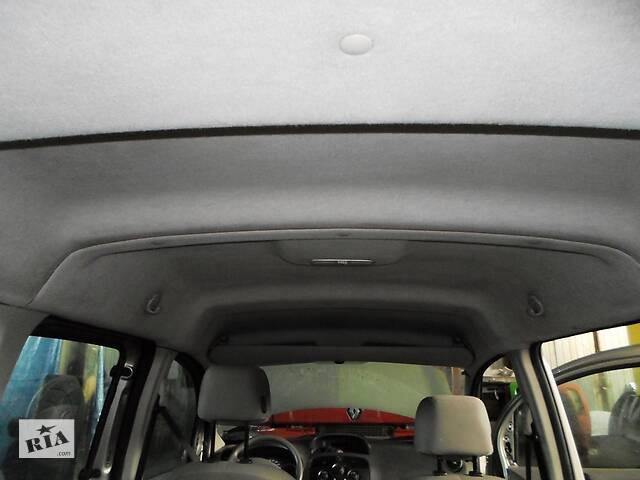 бу Б/у потолок салона для Renault Kangoo 2008-2017 в Луцке