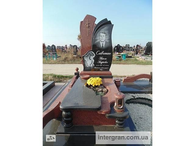 бу Памятники брусчатка скульптуры из гранита  в Україні
