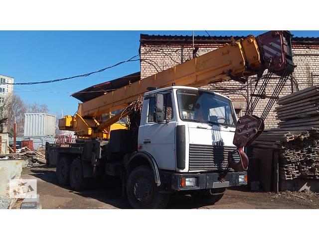 Аренда автокрана строительная техника- объявление о продаже  в Днепре (Днепропетровск)