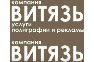 Брошуру заказать в Киеве