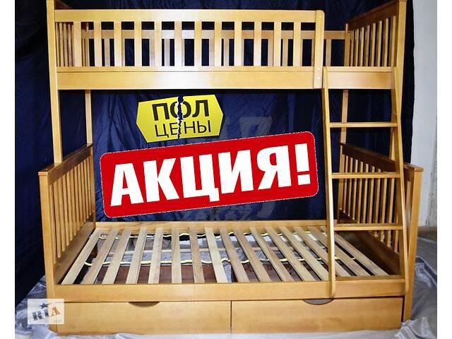 Кровать детская двухъярусная трехспальная трехместная Жасмин Олимп Олигарх деревянная со склада дешево