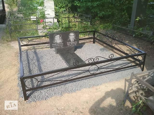 продам Уборка могил бу  в Украине