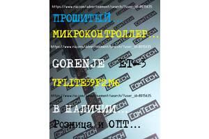 Микроконтроллеры 7FLITE39F2M6 для платы бойлеров Gorenje