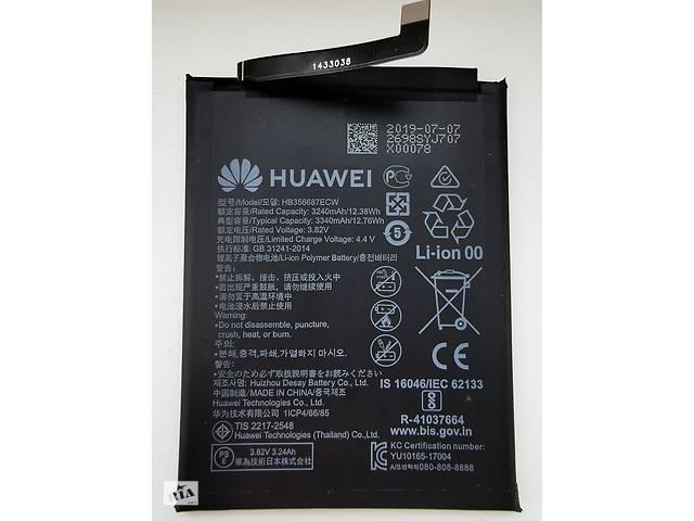 Акумуляторна батарея HB356687ECW для Huawei Mate 10 Lite, Honor 7X, P Smart Plus +, P30 Lite- объявление о продаже  в Києві