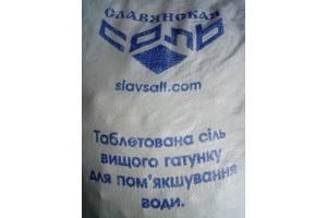 Соль таблетированная Славянская